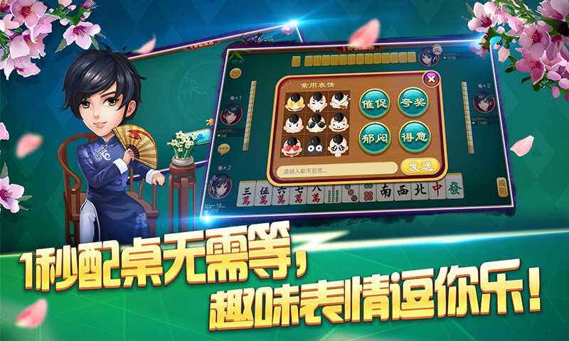 莆田棋牌游戏手机版常熟麻将,如何很好的弃和