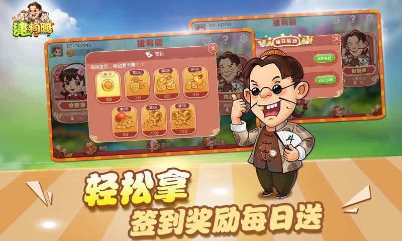 火凤凰棋牌游戏下载逮狗腿,狗腿牌玩家如何配