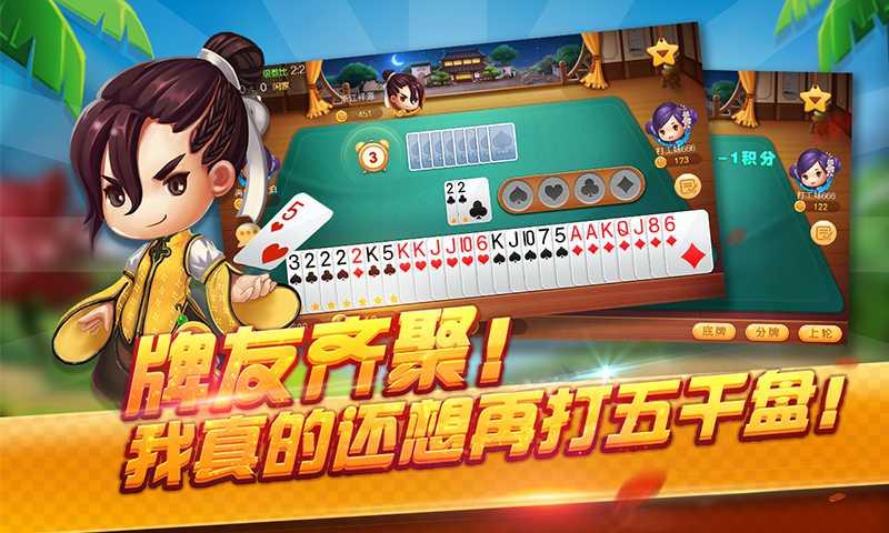 火凤凰棋牌游戏红五,特殊玩法简单更有趣