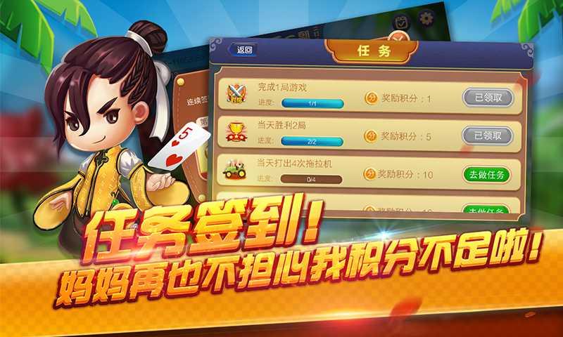 火凤凰棋牌游戏下载同城红五,天独获胜的条件