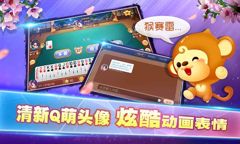 7080棋牌游戏下载包红五,作为庄家应该如何打牌