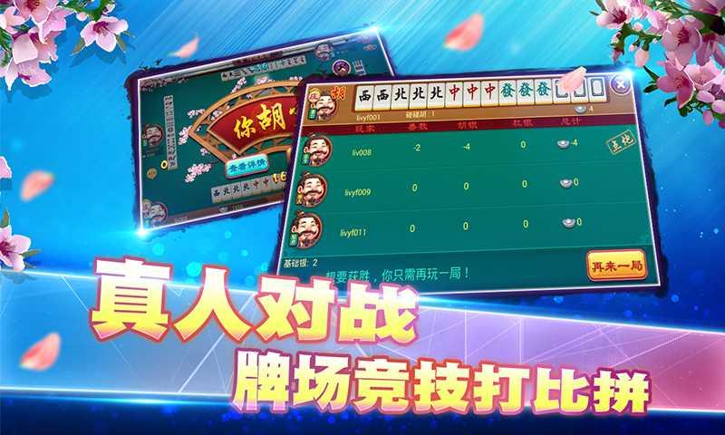 7080棋牌游戏广西河池麻将,职业高手的技巧