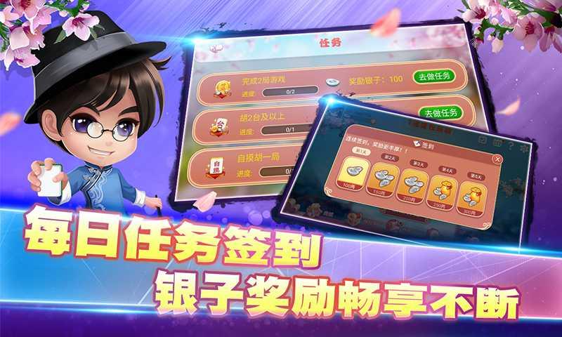 516棋牌游戏中心下载诸暨包麻将,牌背应该如何