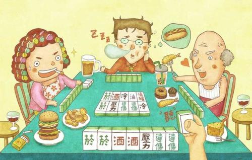 火凤凰棋牌游戏福建古田麻将,舍牌的三原则