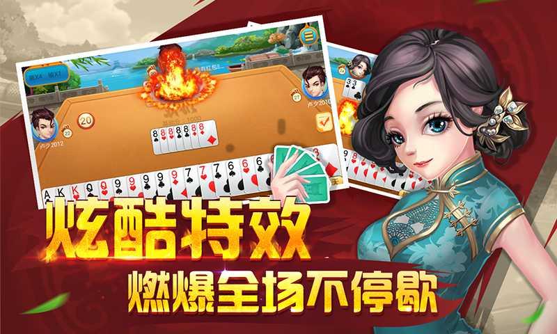 舟山星空棋牌游戏大厅下载手机版双扣已经登录