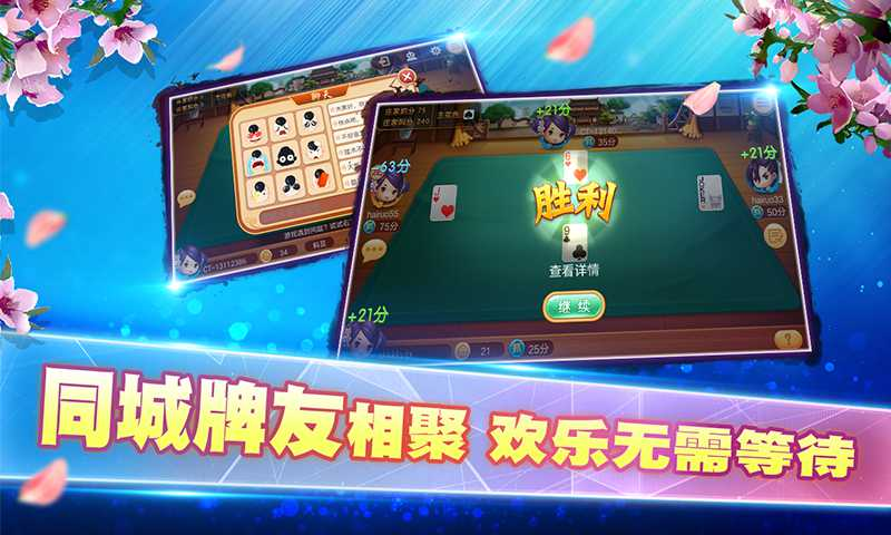 深圳棋牌游戏开发包红五是一款什么样的游戏